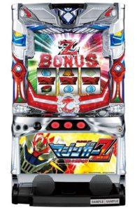 マジンガーZ 新たな魔神の力Z