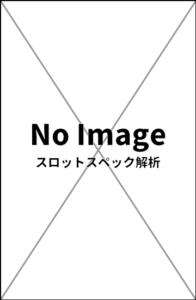トリプルクラウンZERO1-30